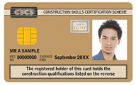 Advanced Craft Cscs Card